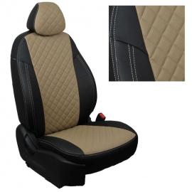 Авточехлы Ромб Черный + Темно-бежевый  для Nissan Pathfinder III (пасс. спинка трансформер) с 04-14г.