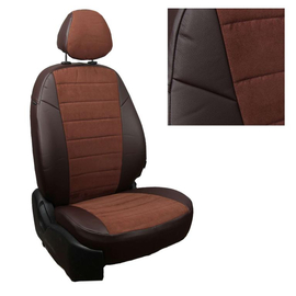 Авточехлы Алькантара Шоколад + Шоколад для Nissan Primera P12 Sd/Hb/Wag с 01-08г.