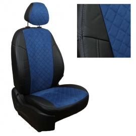 Авточехлы Алькантара ромб Черный + Синий для Hyundai Solaris I Hb / KIA Rio III Hb с 10-17г.