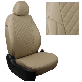 Авточехлы Ромб Темно-бежевый + Темно-бежевый для Volkswagen Tiguan II comfortline/highline (со столиками) c 17г.